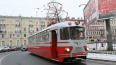 "Трамвай-""Стиляга"" прокатит влюбленных петербуржцев ..."