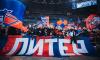 """Хоккей """"Русская классика"""" на стадионе """"Газпром Арена"""""""