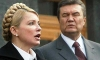 Янукович заявил, что хочет помиловать Тимошенко