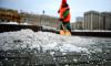 Петербург могут засыпать непроверенными реагентами