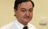 В Британии загадочно погиб главный свидетель по делу Магнитского