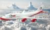 Запрет на чартерные рейсы в Турцию могут снять уже в ближайшие дни