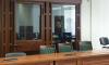 Петербуржца осудили на 16 лет за жестокое убийство подруги