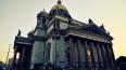 Исаакиевский собор стал православным символом Петербурга