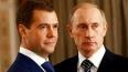 Путин после инаугурации уступит Медведеву пост главы ...
