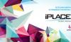 iPlace: прокачайте свой бизнес