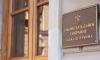 ЗакС поддержал законопроект о льготах для граждан предпенсионного возраста