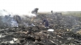 Родные жертв крушения МН17 через Европейский суд требуют...