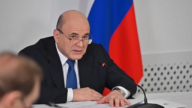 Мишустин предупредил о жестком контроле за выполнением инвестпрограммы РЖД