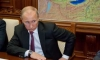 Владимир Путин поручил правительству утвердить прогноз развития страны до 2030 года