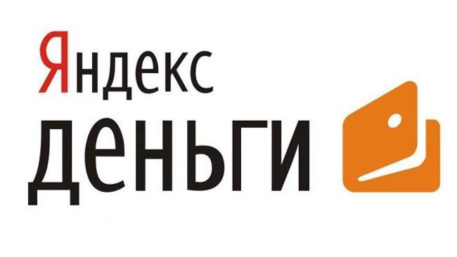 """""""Яндекс.Деньги"""" дали возможность выводить средства на MasterCard и Visa"""