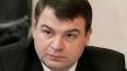 Анатолий Сердюков теперь сможет развернуться в стенах ...