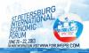Петербургский международный экономический форум-2013 начинает работу