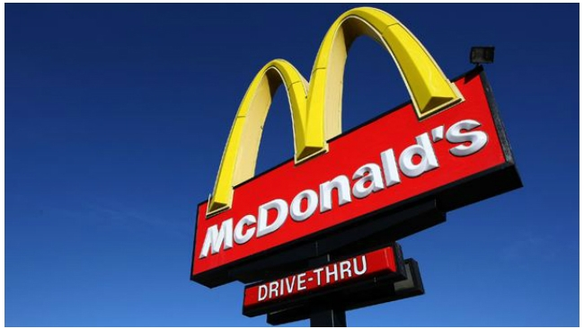 Впервые за 9 лет в McDonalds снизились продажи
