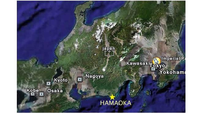 """Японская АЭС """"Хамаока"""" в преддверии возможного землетрясения приостановит работу"""