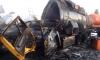 На стоянке в Томской области взорвался бензовоз