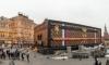 Фонд Водяновой получит 10 миллионов рублей из-за сноса чемодана на Красной площади