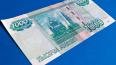 Петербурженка заплатит тысячу рублей штрафа за оскорбление ...