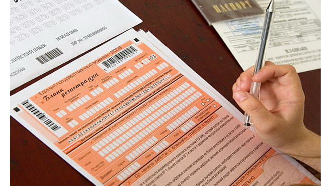 Более 500 работ в Петербурге получили максимальный балл на ЕГЭ
