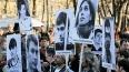 В центре Москвы завершилось шествие оппозиции