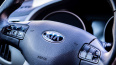 Компания KIA презентует новейший электромобиль