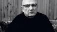 В Москве на 84-м году жизни скончался Юрий Мамлеев