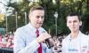 Прокуратура в последний раз предупредила о наказании за митинги сторонников Навального