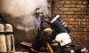 В Невском районе из-за пожара в лифте эвакуировали 15 человек