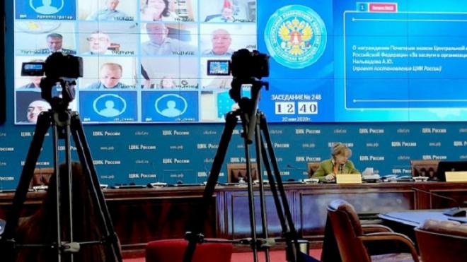ЦИК не разрешил Петербургу проводить электронное голосование по поправкам в Конституцию