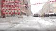 Уборку снега с крыш в Петербурге будут контролировать ...
