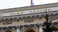 """Центробанк отобрал лицензию у """"Ренессанс Капитала"""""""