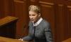 Граждане Украины желают отправить Тимошенко в Гондурас