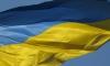 Украина ворчит, но исправно переводит деньги за российский газ