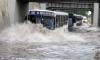 В западных провинциях Аргентины проходит сильнейший шторм