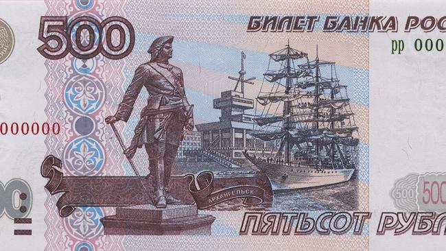 ЦБ РФ:  фальшивых рублей в январе-марте обнаружили меньше  на 9,5%