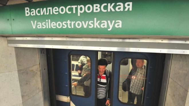 """Станцию """"Василеостровская"""" закрыли для пассажиров"""