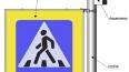 Пешеходные переходы Петербурга обустроят светодиодными ...