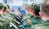 В конце мая на службу в армию отправят почти 3 тысячи петербуржцев
