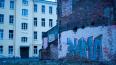 Уличный художник Леша Бурстон посвятил новый стрит-арт ...