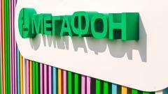 """""""Мегафон"""" отсудил 9,7 млн рублей у петербургского оператора за аренду оптических волокон"""
