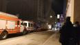 Пожар на Сердобольской тушили 110 человек