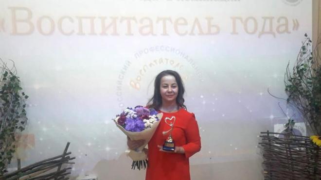 """""""Воспитатель года"""" живет в Выборге"""