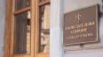 ЕСПЧ оправдал петербургских нацболов, задержанных ...