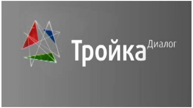 """ФАС России разрешила """"Сбербанку"""" купить """"Тройку Диалог"""""""