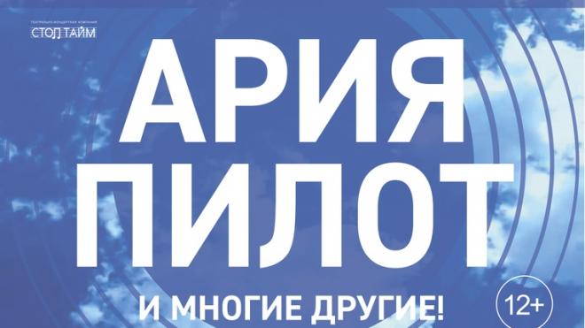 """Фестиваль """"МИР БЕЗ НАРКОТИКОВ"""""""