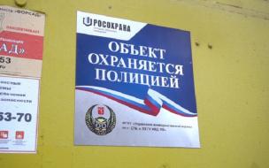 Петербургское УВО отрицает охрану заброшенного садика на Петроградке