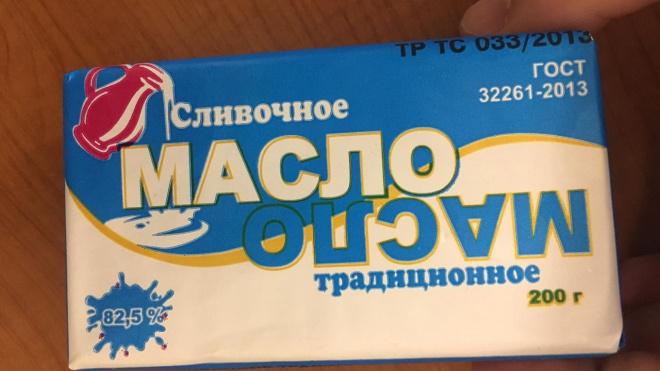 В Петербурге пресекли деятельность масляной фирмы-фантома