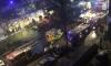 При взрыве в отеле в центре Лондона ранено 14 человек