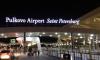 Рейс из Варшавы совершил аварийную посадку в петербургском аэропорту