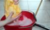 В Петербурге уборщицу из поликлиники ограбили на 700 тысяч рублей
